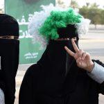 ما المتاح أمام السعوديات حاليا وما الممنوع؟