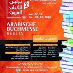 المعرض الثاني للكتاب العربي ـ برلين