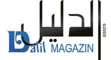 Dalil Verlag