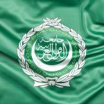 مأساوية الواقع العربي عنوان لفشل الجامعة العربيّة