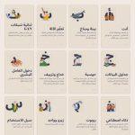 جوجل تطلق دليل الذكاء الاصطناعي باللغة العربية