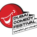 مهرجان دبي للكوميديا
