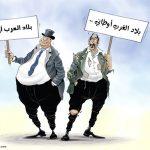 عن الغرب و العالم العربي الاسلامي