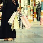 إدمان التسوق عند السيدات ..
