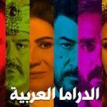 جمعية مؤلفي الدراما العربية تنتقد مسلسلات رمضان