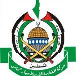 ألمانيا تتجه لحظر شعار وعلم حماس