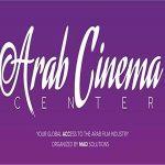 جوائز مركز السينما العربية