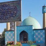 ألمانيا بصدد إغلاق مراكز دينية إيرانية ..