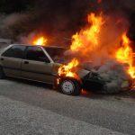 حريق السيارة .. أسبابه وكيفية مكافحته